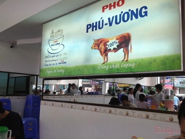 634811414403745000_phophuvuong4_thum