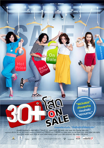 30+ โสด On Sale (2011) 30+ Soht On Sale