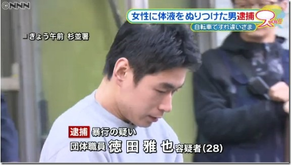 徳田雅也n04