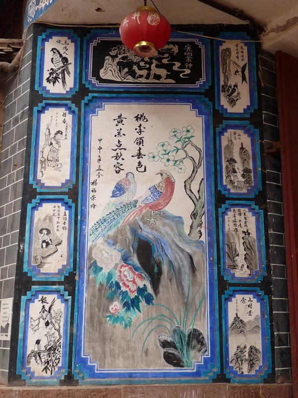 Chine . Yunnan   HEI JING  (ancienne capitale du sel) - P1260642.JPG