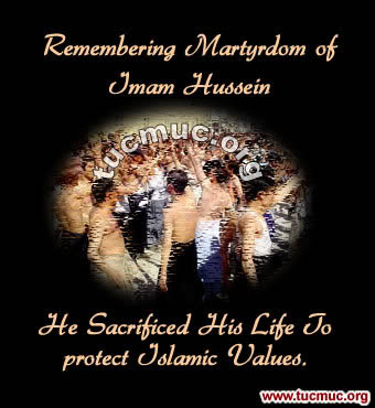 Martyr Imam Ali Hussein Graphics