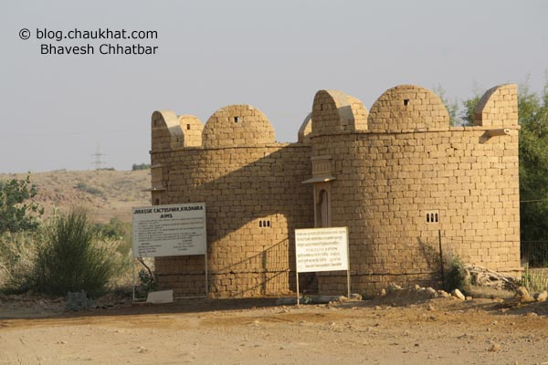 Kuldhara Village in Jaisalmer - Entrance Gate