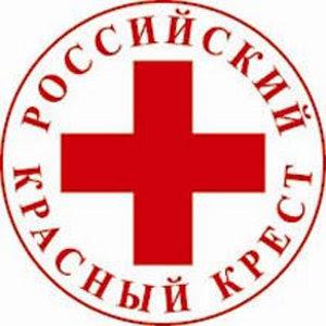 В Твери отметят юбилей Российского красного креста