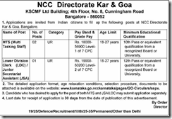 NCC Directorate Kar and Goa Notification 2017 www.indgovtjobs.in