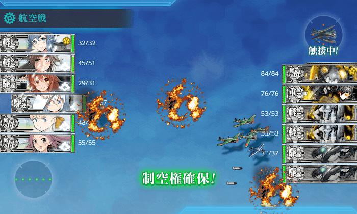艦これ_2期_4-2_020.png