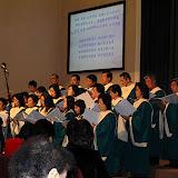 FCCD Christmas Program 2008