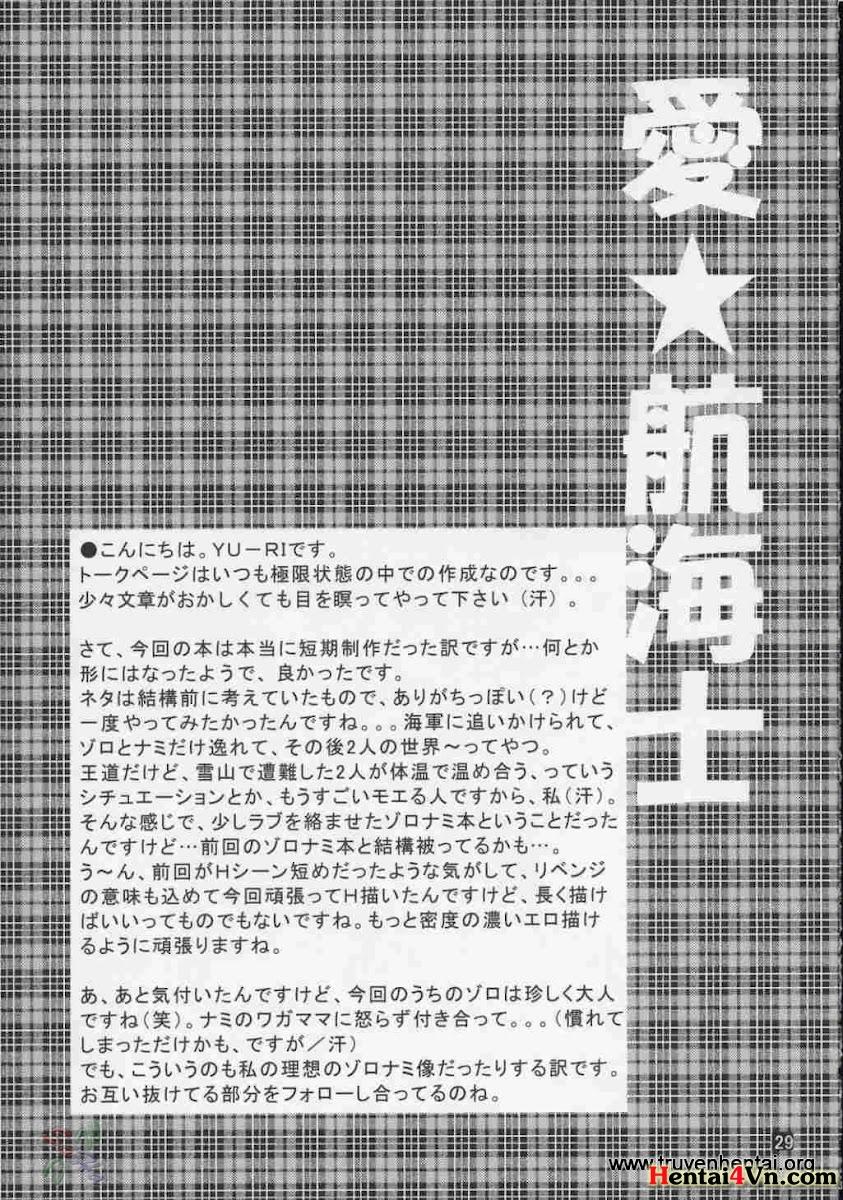 hentai- truyen hentai- doc truyen hentai - TruyenHentai.tv