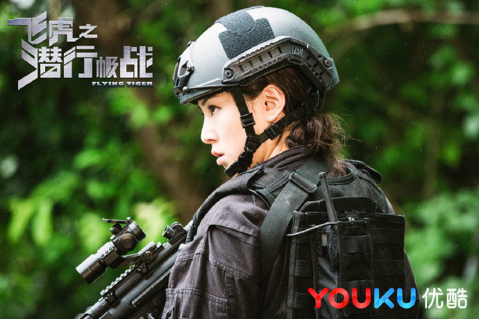 Flying Tiger Hong Kong Web Drama