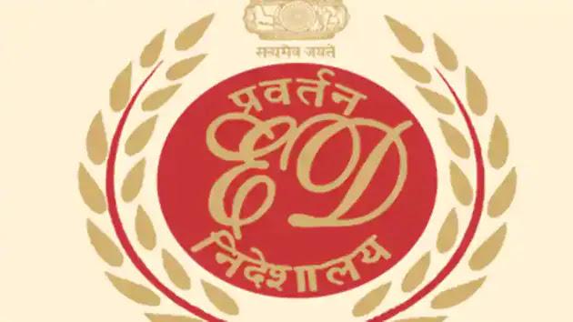 Enforcement Department's logo india