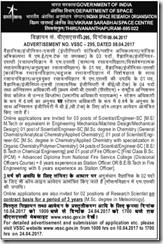 VSSC Advertisement 2017 www.indgovtjobs.in