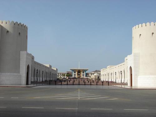 Oman - Muscat, Sultan's palace