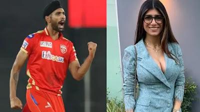 IPL 2021: Harpreet Brar का Mia Khalifa स्पेशल Connection, फैंस ने कहा डिलीट करो ट्वीट