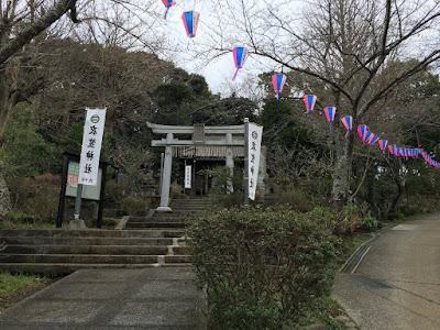 衣笠山公園と大楠山