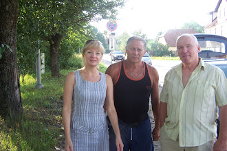 Photo: Сдаем  Кочубея в Риге  на поруки однако...