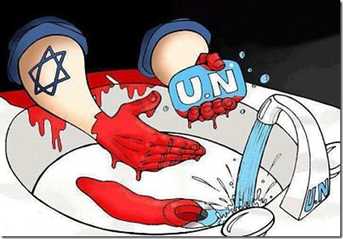 israel onu
