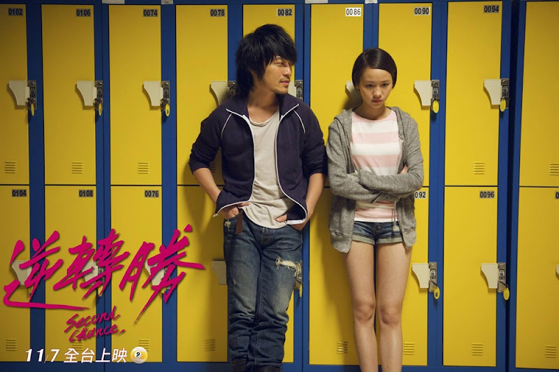 Second Chance Taiwan Movie