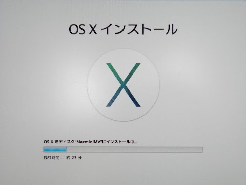OS X Mavericksインストール中