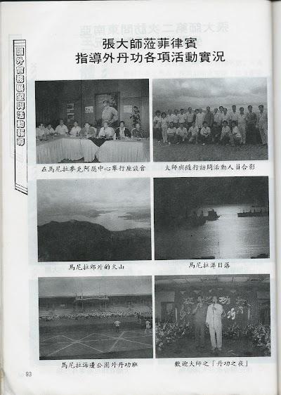 雜誌9-84.jpg