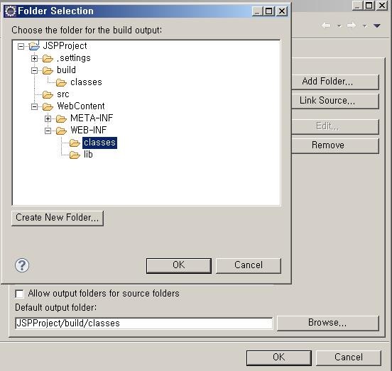 Build Path를 선택해서 나오는 설정화면에서 source 탭을 클릭한다. 아래 Default output Folder 옆의 Browser 를 클릭한 다음 Create New Folder 를 클릭하여 WEB-INF아래 classes 폴더를 만들고 이 폴더를 선택한다.