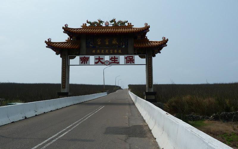 TAIWAN Archipel de Peng Hu - P1130020.JPG
