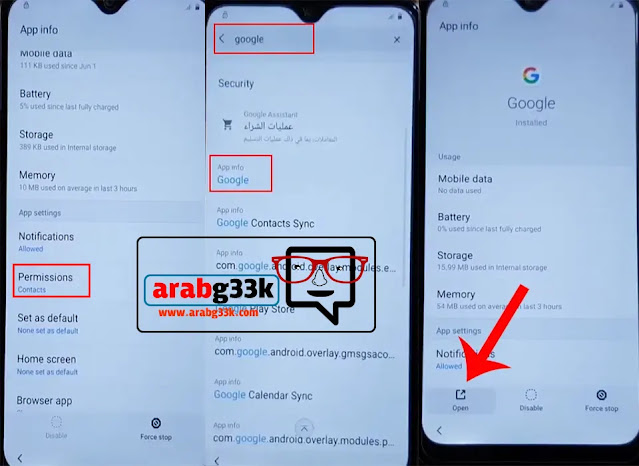 برنامج تخطي حساب جوجل
