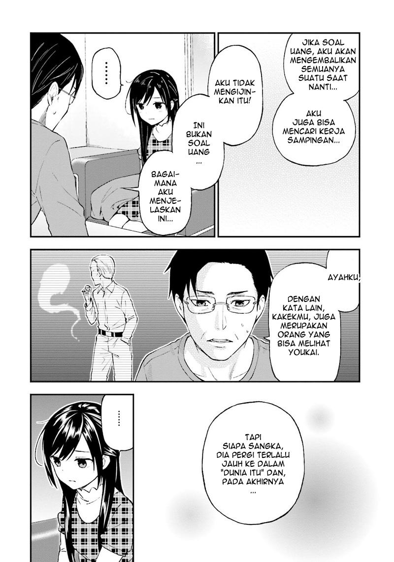Ayakashiko: Chapter 25 - Page 4
