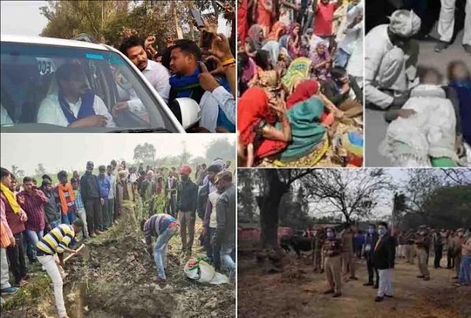 Unnao case: पुलिस, पीएसी को चकमा दे भीम आर्मी प्रमुख से मिले परिजन, पीड़िता से न मिलने देने पर हंगामा
