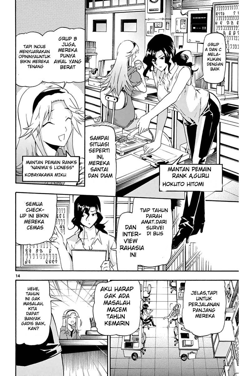 Keijo!!!!!!!!: Chapter 11 - Page 14