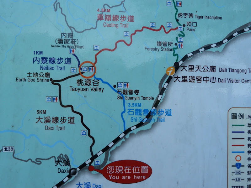 Daxi trail