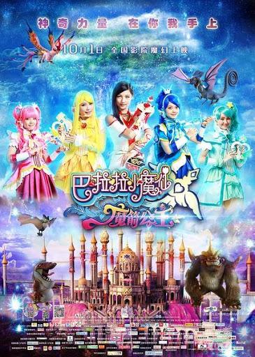 Balala the Fairies- Princess Camellia - Chiến Binh Balala- Công Chúa Camellia