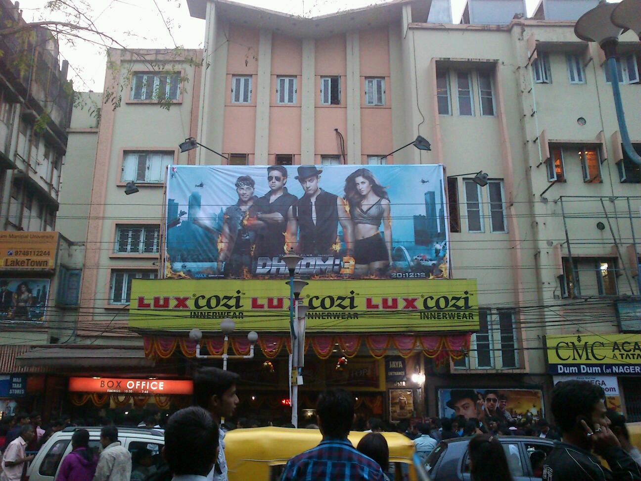 Jaya Cinema