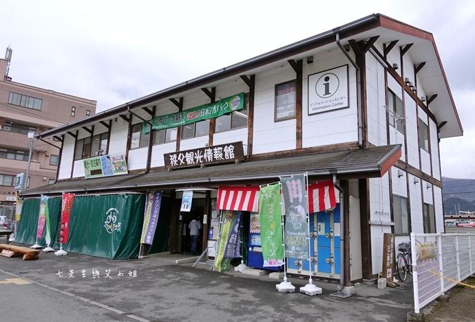 13 西武鐵道特急 秩父一日遊 行程推薦