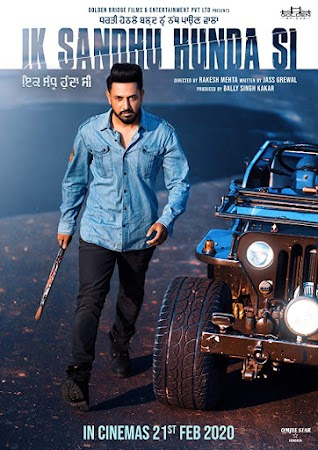 Poster Of Punjabi Movie Sharafat Gayi Tel Lene 2020 Full HD Movie Free Download 720P Watch Online