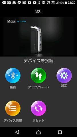 Screenshot 20170430 222035 thumb%255B2%255D - 【MOD】VICIOUS ANT 「KNIGHT STABWOOD #084(SX550J)」レビュー。YiHiハイエンドチップを搭載したスタビMOD!カラー液晶&Bluetooth【高級/スタビライズドウッド/電子タバコ/VAPE/フィリピン製】