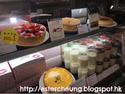 【關西鐵道遊】悠閒寫意的嘆個 TEA ♥ PABLO Casual Cafe 神戶 元町店 ...