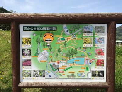 香北の自然公園案内図