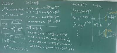 三角函數公式