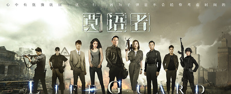 Overseas Security Officer China Drama
