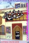 Husna aur Husanara by Umera Ahmed