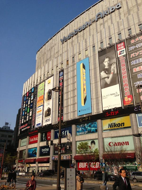 2014 Japan - Dag 11 - maureen-2014-04-09%2B16.11.40-0021.jpg