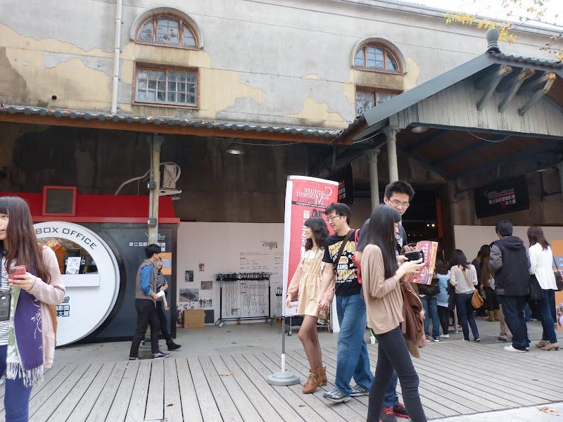 TAIWAN  Taipei - P1260169.JPG