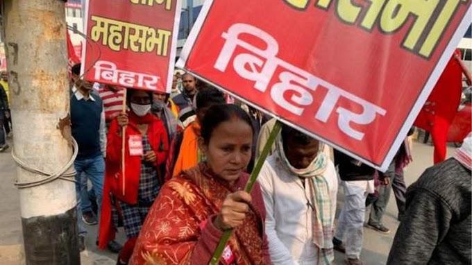 बिहार में 10 हजार लोगों का प्रदर्शन, कल सरकार के साथ किसानों की बैठक