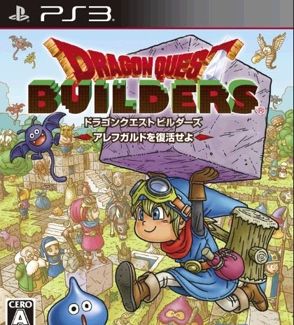 [GAMES] ドラゴンクエストビルダーズ アレフガルドを復活せよ / Dragon Quest Builders Alefgard o Fukkatsu Seyo (PS3/JPN/ISO/PSN)