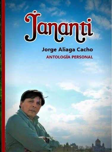 ''Jananti'', Antologìa Personal''.
