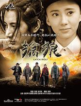 Catch Wolf China Drama