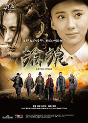 Catch Wolf China Drama