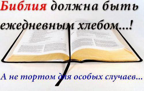 Открытки на Библейскую тематику - Страница 14 GetImage%2B%284%29