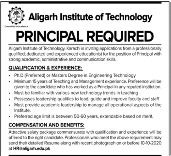 Aligarh Institute Jobs September 2020