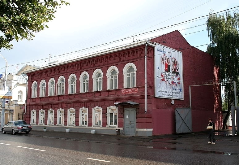 Центральная городская библиотека им. А.С. Пушкина