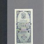 """A. Piątkowski """"Gorzelnik i piwowar doskonały"""" (reprint wydania z 1809 roku), Volumina.pl, Szczecin 2012.jpg"""